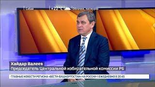 Вести. Интервью - Хайдар Валеев