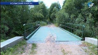 В деревне Лялино Холмского района наконец появился новый мост