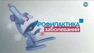 """Здоровье вен и глаз - темы программы """"Будьте здоровы"""" 13.02.2018"""