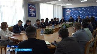 В Башкирии проходят дебаты участников предварительного голосования партии «Единая Россия»
