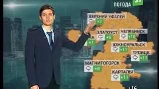 Прогноз погоды от Рауля Шакурова на 7,8,9 октября