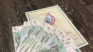 В Югре продолжают выплачивать единовременную выплату в размере 5000 рублей