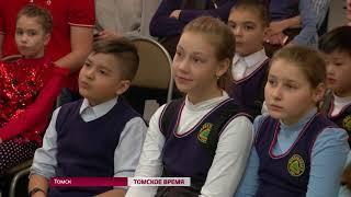Юные томичи начали отмечать День космонавтики