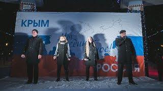 Митинг в Ханты-Мансийске посвятили воссоединению Крыма с Россией