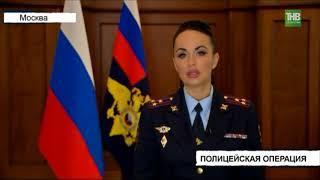 В Казани полицейские провели операцию по задержанию подозреваемых в организации интим-салонов - ТНВ