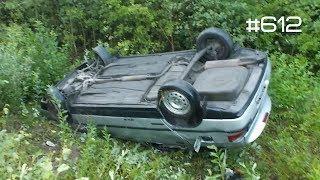 ☭★Russia Car Crash Compilation/#612/May2018/#дтп#авария