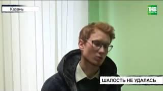 Двух жителей Казани оштрафовали за дрифт и завтрак у городской ратуши | ТНВ