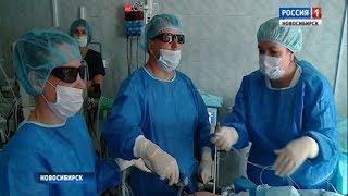 3D-очки помогут новосибирским онкологам проводить малоинвазивные операции