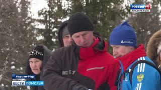 В Ненецком округе прошёл День зимних видов спорта