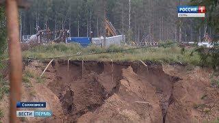 «Уралкалий» просит разрешить сброс рассолов в Камское водохранилище