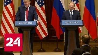 Трамп заявил, что будет часто встречаться с Путиным - Россия 24