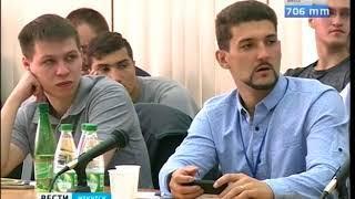 Новейшие технологии авиамашиностроения обсуждают на конференции в ИрНИТУ