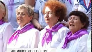 В оздоровительных лагерях Белгорода начал работу Университет «третьего возраста»