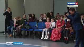 В Смоленске выбрали лучших мам-предпринимателей