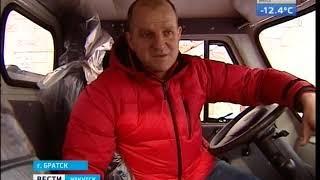 В Братске появилась машина для заливки и чистки льда  Теперь в порядок приведут все катки города