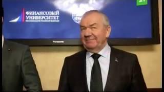 В Челябинске стартует премия с призом в 1 млн рублей