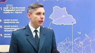 «Налоговая амнистия» стартовала: нам простят долгов на 300 млн рублей