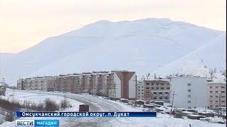 Температура в квартирах жителей омсукчанского поселка Дуката ниже нормы