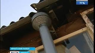 Обезвоживание  Собирают дождевую воду и топят снег жители Берёзового в Иркутском районе