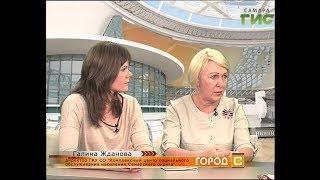 """""""Город С"""" от 15.05.2018"""