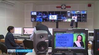 На северо-востоке Башкирии подключили второй мультиплекс цифрового телевидения