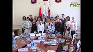 Награда за отличную учебу. Самарские школьники получили единовременное пособие