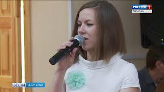 В Смоленске стартовал областной конкурс «Воспитатель года»