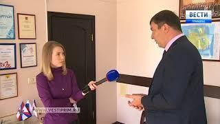 Рубрика «Мнение»: В Приморском крае заработал сервис электронной записи к врачу