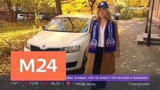 Второй этап пробной переписи населения Стартовал 16 октября - Москва 24