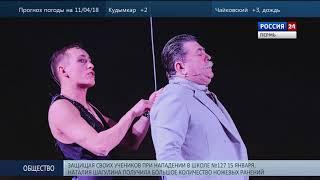 Михаил Гасенегер стал Заслуженным артистом РФ
