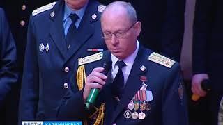 В Калининграде почтили память погибших в Афганистане советских воинов
