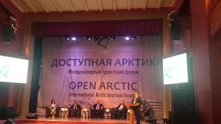 Экспедиция «От Балтики до Арктики»