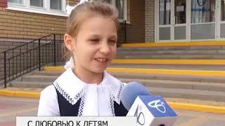 Директор школы-детсада Лилия Каширина: Мы работаем вдохновенно