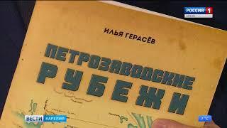 """Призы для участников конкурса от фонда """"Эстафета поколений"""""""