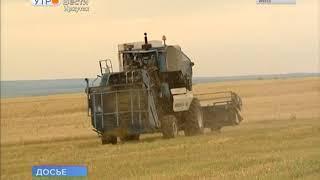 Аграрии Усольского района первыми начали уборку зерновых