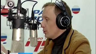 """В эфире """"Радио России. Красноярск"""" состоялся розыгрыш приставки"""