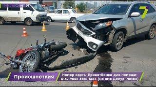 Слепой поворот налево: ДТП с двумя пострадавшими в Одессе