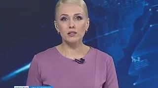 Вести Красноярск 27 февраля 2018
