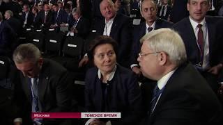 В Москве прошёл XVIII съезд партии «Единая Россия»