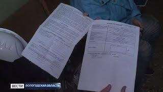 Супружеская пара из Вологодского района пострадала от недобросовестного застройщика