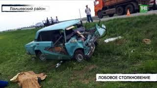 Смертельная авария произошла около посёлка Нармонка: лоб в лоб столкнулись два автомобиля - ТНВ