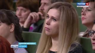 """""""Вести. Брянск"""" (эфир 07.02.2018 в 20:45)"""