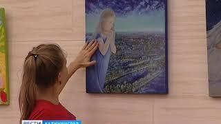 Необычная выставка картин готовится к открытию в Историко-художественном музее Калининграда