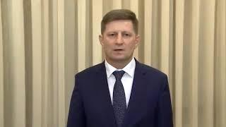 Вячеслав Шпорт и Сергей Фургал вместе займутся развитием Хабаровского края
