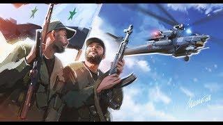 СРОЧНО!Сирия.Важные Новости.Сирия и ВКС РФ зачищают Даръа, а США ждут: что будет на юго-западе