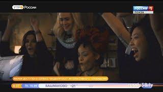 Видеопрокат от «Ростелекома»: потенциальные номинанты на «Оскар-2019»