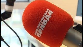 В радиоприёмниках югорчан скоро появится новая волна - 101,6 FM