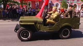 Новости ТВ 6 Курск 09 05 2018