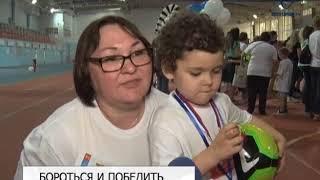 В Белгороде наградили участников вторых региональных детских Игр победителей