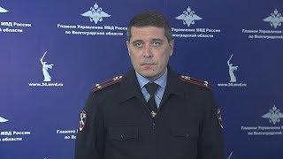 В Волгограде возбуждено уголовное дело в отношении лжефармацевта